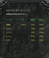 Screen(03_14-14_20)-00005.jpg