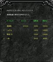 Screen(03_15-08_21)-00015.jpg