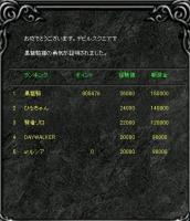Screen(03_16-08_20)-00005.jpg