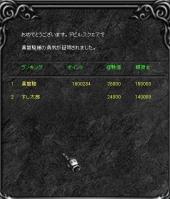 Screen(03_17-08_21)-0000w.jpg