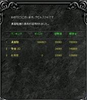 Screen(03_17-12_20)-00025.jpg