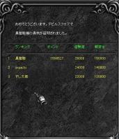 Screen(03_18-08_20)-0000w.jpg