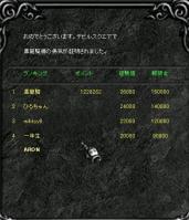 Screen(03_18-08_20)-00015.jpg