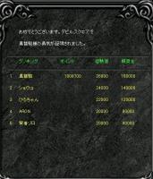 Screen(03_22-10_21)-00015.jpg