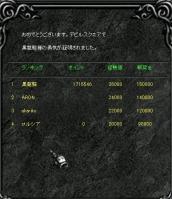 Screen(03_23-08_21)-00015.jpg