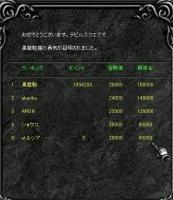 Screen(03_23-10_20)-00025.jpg
