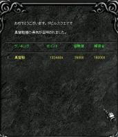 Screen(03_25-04_20)-0000.jpg