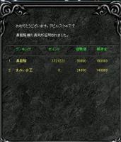 Screen(03_25-12_20)-00002.jpg