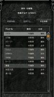 Screen(03_27-17_38)-0000.jpg