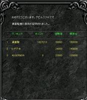Screen(03_28-02_20)-0001jy.jpg