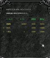 Screen(03_29-08_20)-0002czx.jpg