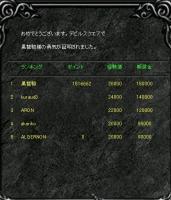 Screen(04_01-06_20)-0000.jpg