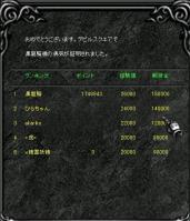 Screen(04_01-08_20)-0001.jpg