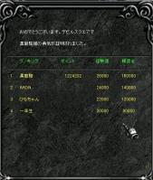 Screen(04_02-08_20)-0000d.jpg