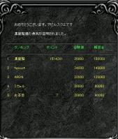 Screen(04_02-12_20)-0000d.jpg