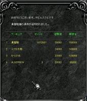 Screen(04_03-04_20)-0000d.jpg