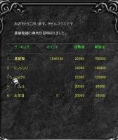 Screen(04_03-20_21)-0000d.jpg