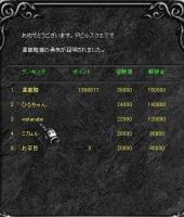 Screen(04_04-00_20)-0005d.jpg
