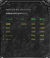 Screen(04_05-12_20)-0000.jpg