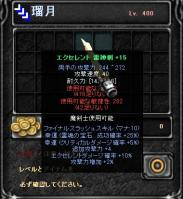 Screen(04_09-22_58)-0000w.jpg