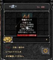 Screen(04_10-13_52)-0001w.jpg