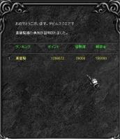 Screen(04_15-04_20)-0000q.jpg