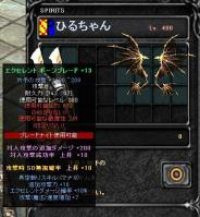 Screen(04_16-21_42)-0001.jpg