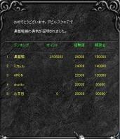 Screen(04_19-12_20)-0000q.jpg