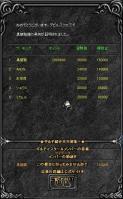 Screen(04_21-20_21)-0000q.jpg