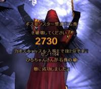 Screen(04_23-10_33)-0001.jpg