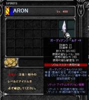 Screen(04_23-10_57)-0003q.jpg