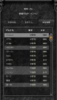 Screen(04_24-12_05)-0000.jpg