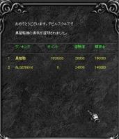 Screen(04_26-04_20)-0000q.jpg