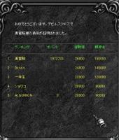 Screen(04_27-08_20)-0000q.jpg