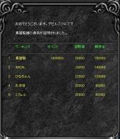 Screen(04_29-12_21)-0000q.jpg