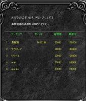 Screen(05_03-02_20)-0000q.jpg
