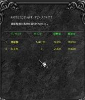 Screen(05_25-12_21)-0000q.jpg