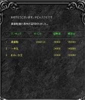Screen(05_29-08_21)-0000w.jpg