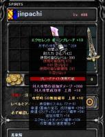 Screen(05_29-11_55)-0001w.jpg