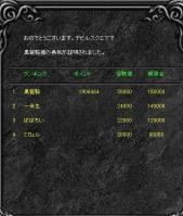 Screen(06_02-16_21)-0001w.jpg