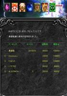 Screen(06_03-08_20)-0003q.jpg