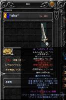 Screen(06_04-05_45)-0000q.jpg