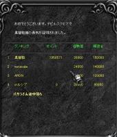 Screen(07_01-08_20)-0001q.jpg