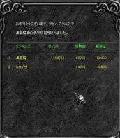 Screen(07_03-04_20)-0000q.jpg