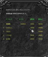 Screen(07_04-12_21)-0003q.jpg