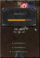 Screen(07_04-21_05)-0000.jpg