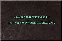 Screen(07_04-22_17)-0008.jpg