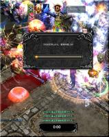 Screen(07_04-23_00)-0002.jpg