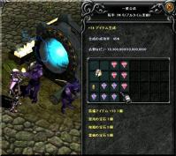 Screen(07_12-13_31)-0000.jpg
