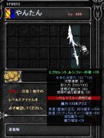 Screen(07_30-09_27)-0000.jpg